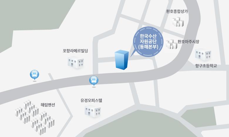 한국수산자원공단(동해본부) 찾아오시는 길 약도