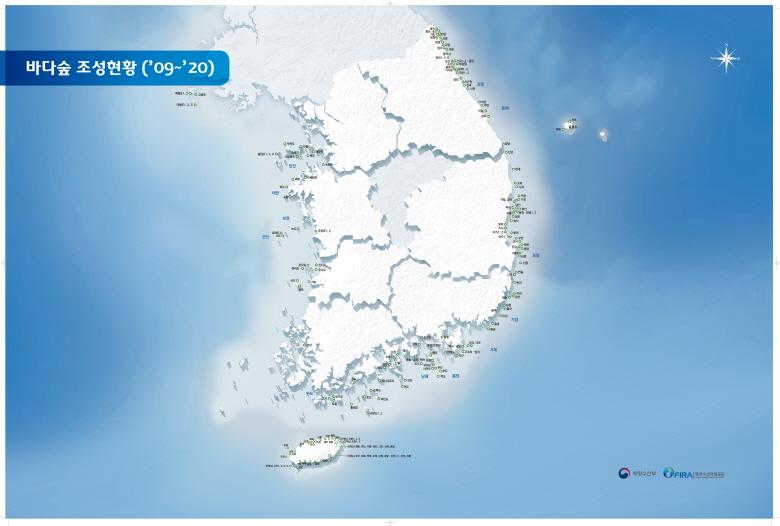 바다숲 조성현황(2009년 ~ 2019년)