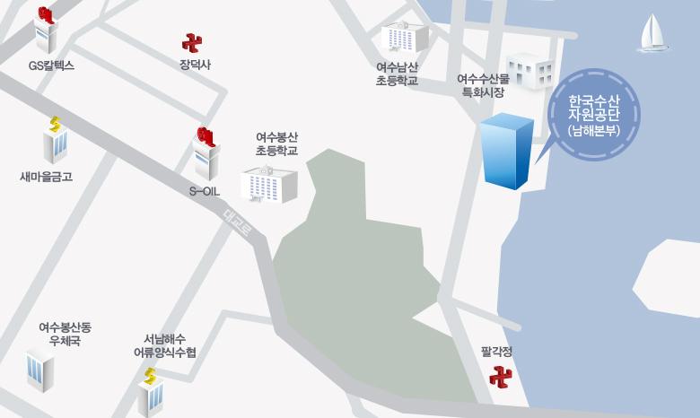 한국수산자원공단(남해본부) 찾아오시는 길 약도